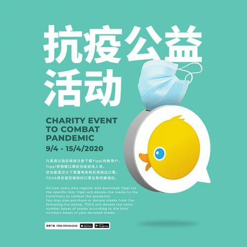 yippi-charity-event